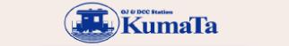 Kumata