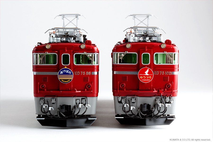 国鉄ED75形電気機関車
