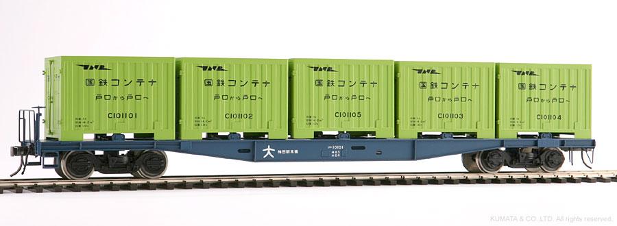 Oスケール コキ10000-高速コンテナ車。(C10コンテナ5個が付属します)