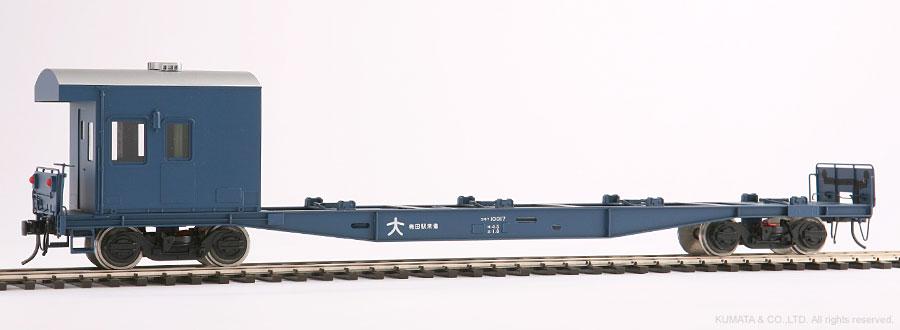 Oスケール コキフ10000-高速コンテナ車緩急設備付き。(実際の商品にはC10コンテナ4個が付属します)