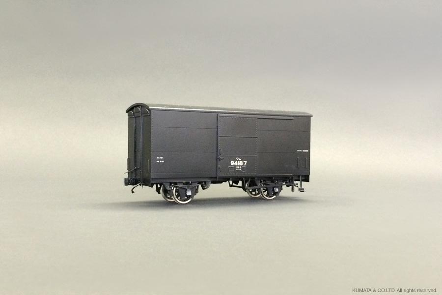 国鉄ワム90000有蓋車
