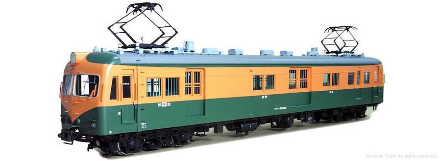 国鉄80系電車