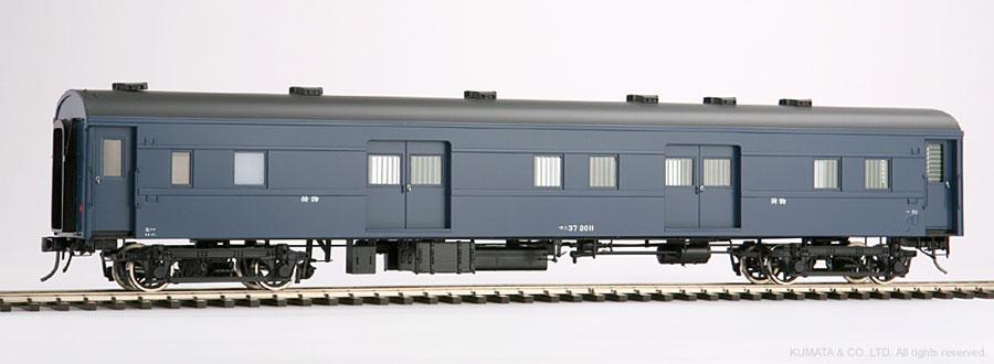 Oスケール マニ37-荷物車