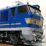 EF510形電気機関車