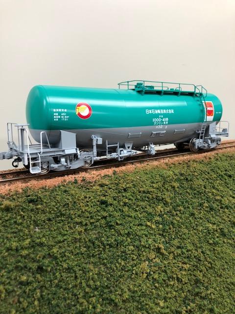 タキ1000(日本石油輸送)